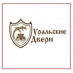 Уральские входные двери